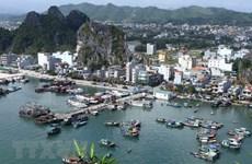 """Quảng Ninh: Dùng ngân sách làm """"vốn mồi"""" để thu hút các nhà đầu tư"""