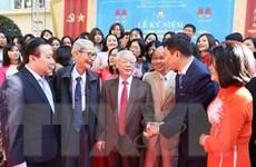 TBT, Chủ tịch nước dự kỷ niệm 70 năm thành lập Trường Nguyễn Gia Thiều