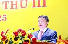 Đắk Lắk: Ngày hội Đại đoàn kết dân tộc liên khu dân cư xã Yang Tao