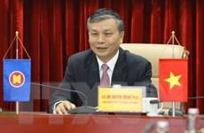 Hội nghị trực tuyến những người đứng đầu nền công vụ ASEAN