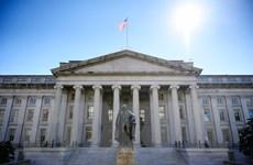 Mỹ bảo vệ quyết định không gia hạn chương trình cho vay khẩn cấp