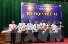 Tiền Giang bầu Chủ tịch, các Phó Chủ tịch UBND tỉnh nhiệm kỳ 2016-2020