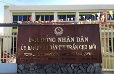 Cách chức UV Ban Thường vụ Huyện ủy Chợ Mới với ông Trần Phước Lĩnh