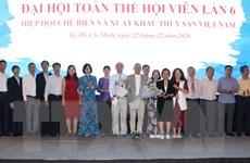 VASEP đẩy mạnh xây dựng, quảng bá thương hiệu thủy sản Việt Nam