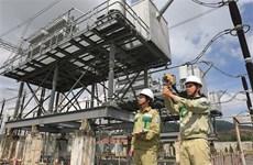 EVNNPT đẩy mạnh chuyển đổi số trong công tác truyền tải điện