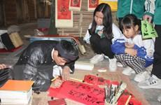 Ninh Bình: Rộn ràng phiên chợ Tết xưa giữa lòng thành phố