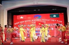 Cộng đồng người Việt Nam tại Macau gặp mặt đầu Xuân Tân Sửu