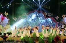 Điện Biên: Không tổ chức lễ hội Hoa Ban để đảm bảo phòng, chống dịch