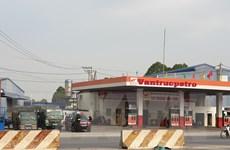 Bình Dương: Phong tỏa, khám xét 3 cơ sở của Công ty TNHH Vân Trúc