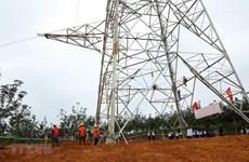 Đóng điện giai đoạn 1 đường dây 500kV đấu nối Nhà máy điện Nghi Sơn 2