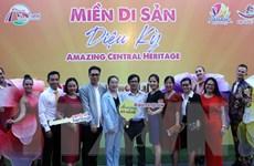 Bốn tỉnh miền Trung liên kết phát triển, thu hút khách du lịch