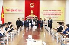Quảng Ninh cấp phép đầu tư cho dự án công nghệ cao 500 triệu USD