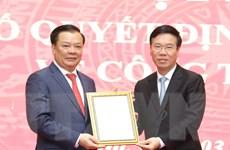 Ông Đinh Tiến Dũng được phân công làm Bí thư Thành ủy Hà Nội