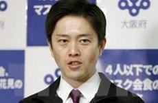 Tỉnh Osaka không cho phép đoàn rước đuốc Olympic đi qua vì dịch