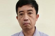 Tạm giam nguyên Giám đốc Nhà máy ôtô VEAM Phạm Vũ Hải