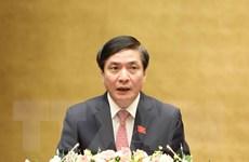 Ông Bùi Văn Cường được chỉ định là Bí thư Đảng ủy cơ quan Văn phòng QH