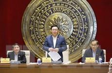 Chủ tịch Quốc hội Vương Đình Huệ làm việc với Thường trực UB Kinh tế