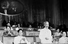 Tư tưởng Hồ Chí Minh - Tài sản tinh thần quý báu của Đảng và dân tộc