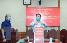 Ban Tuyên giáo Trung ương ủng hộ Quỹ Phòng, chống dịch COVID-19