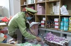 Đắk Lắk phát hiện cơ sở kinh doanh TPCN và mỹ phẩm không rõ nguồn gốc