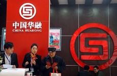 """Hong Kong: Nhà đầu tư quốc tế """"dè chừng"""" với doanh nghiệp Trung Quốc"""