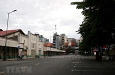 Bắc Giang, TP.HCM là 2 địa phương liên tục ghi nhận nhiều ca COVID-19
