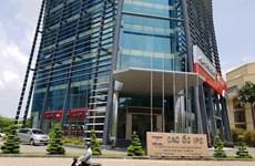 Vụ án IPC: Khởi tố thêm nguyên Trưởng Ban kiểm soát Công ty SADECO