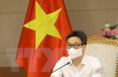 [Photo] PTT Vũ Đức Đam họp với lãnh đạo tỉnh Đồng Nai về chống dịch