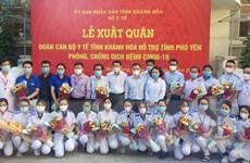 Tăng cường lực lượng hỗ trợ tỉnh Phú Yên đẩy lùi dịch COVID-19