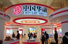 """Trung Quốc có ra tay """"cứu"""" các tập đoàn lớn trong nước?"""