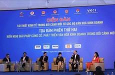 Chính thức công bố Bộ tiêu chí văn hóa kinh doanh Việt Nam