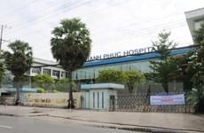 An Giang yêu cầu một bệnh viện tư gỡ thông báo đăng ký tiêm vaccine