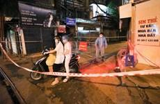Hà Nội: Khẩn trương truy vết ổ dịch liên quan đến công ty Thanh Nga