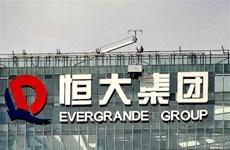 Tương lai nào đang chờ đợi gã khổng lồ địa ốc Trung Quốc Evergrande?