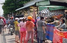 Thành phố Hồ Chí Minh cam kết cung ứng đầy đủ hàng hóa cho người dân