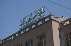 Kinh tế Afghanistan sẽ về đâu khi bị chặn tiếp cận tài chính quốc tế