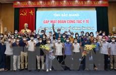 Bắc Giang tiếp tục cử y bác sỹ hỗ trợ các tỉnh phía Nam chống dịch