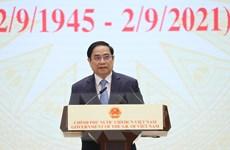 Thủ tướng Phạm Minh Chính chủ trì Lễ kỷ niệm 76 năm Quốc khánh