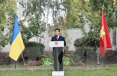 Thúc đẩy quan hệ đối tác, hợp tác song phương Việt Nam-Ukraine