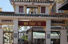 Bình Thuận: Bảo tồn và phát huy Lễ hội cầu ngư ở vạn Thủy Tú