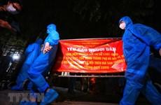 Hà Nội: Dỡ phong tỏa ở ngõ 328 và 330 đường Nguyễn Trãi