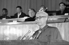 Lê Đức Thọ - Nhà lãnh đạo tài năng của cách mạng Việt Nam