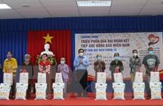 An Giang: Tặng 30.000 túi quà an sinh cho người khó khăn do dịch