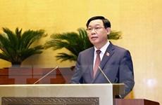 Toàn văn biểu khai mạc Kỳ họp thứ hai Quốc hội khóa XV của Chủ tịch QH