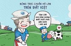 Tình cảm gia đình trong nông trại chuẩn Hà Lan trên đất Việt