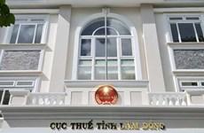"""Cục Thuế tỉnh Lâm Đồng thừa nhận """"sửa"""" hồ sơ kiểm tra thuế"""