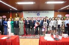 Phó Tổng Giám đốc VOV làm Chủ tịch Hội Hữu nghị Việt Nam-Indonesia