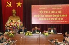 Việt Nam: Xây dựng mô hình công nghiệp hóa hiện đại