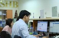 Sở giao dịch Chứng khoán Hà Nội ra mắt bộ chỉ số trái phiếu