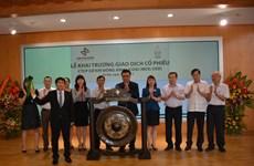 Công ty Cơ khí Đông Anh Licogi lên sàn giao dịch UpCoM